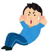 腹筋による腰痛